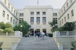 Οικονομικό Πανεπιστήμιο Αθηνών (ΑΣΟΕΕ)