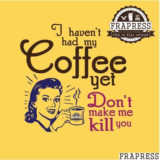 αποφθέγματα για τον καφέ