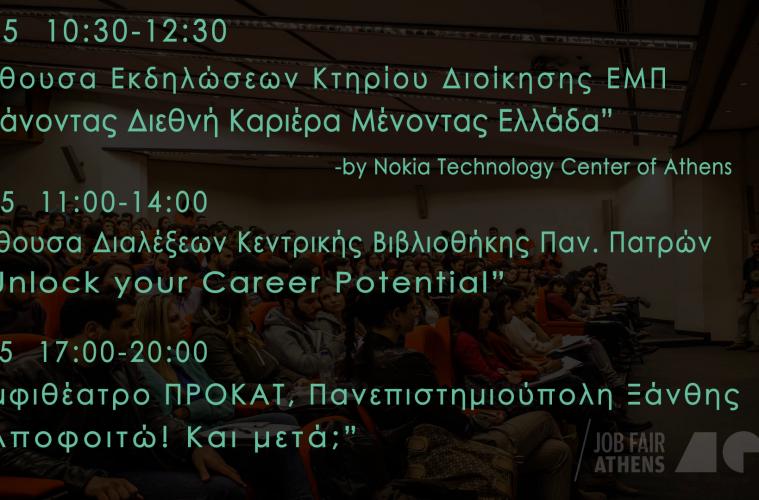 Job Fair 2015
