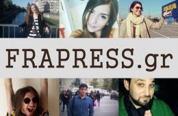Frapress.gr