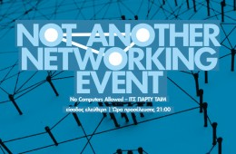 Not another networking event