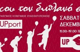 UP FM