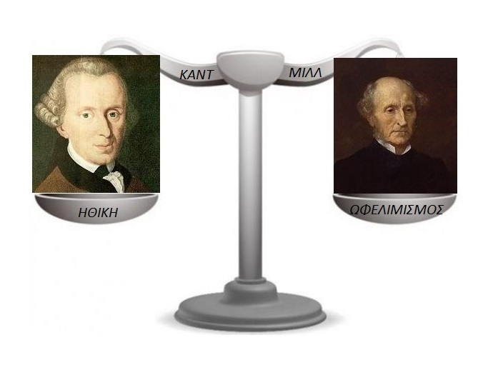 kant v mill Last semester, i was assigned to write a final paper on utilitarianism and kantian  ethics for my philosophy class i had to study and evaluate the.