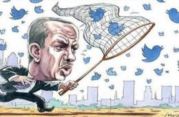 Εργαστήριο Τουρκικών και Ευρασιατικών Μελετών