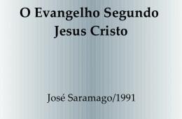 Βιβλίο Σαραμάγκου