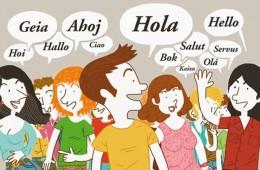 Διδασκαλείο Ξένων Γλωσσών του Ε.Κ.Π.Α