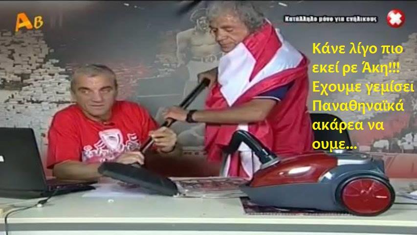 Τάκης Τσουκαλάς