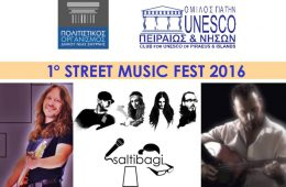 Street Music Fest 2016