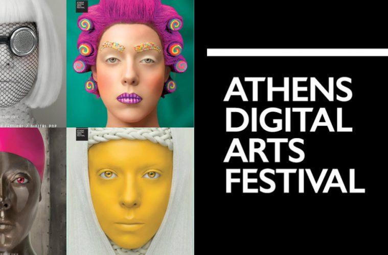 Athens Digital Arts Festival