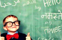 ξένη γλώσσα