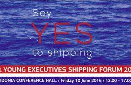 Ποσειδώνια 2016: 1ο Young Executives Shipping Forum