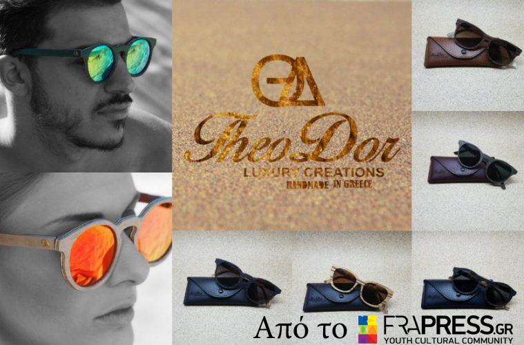 431ee091e7 Χειροποίητα ξύλινα γυαλιά από την Theodor Creations (Συνέντευξη ...