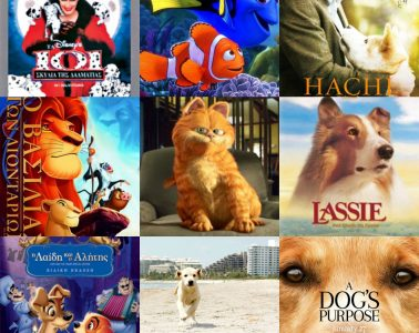ταινίες με ζώα