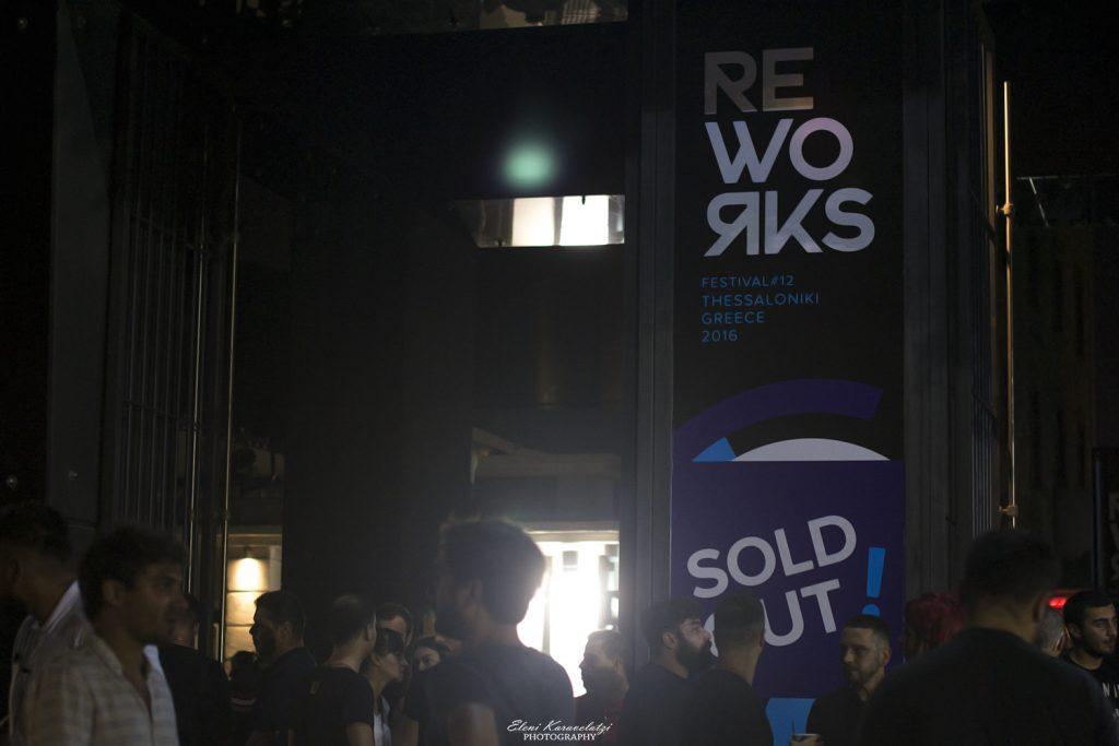 reworks 2016