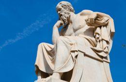 Παγκόσμια Ημέρα Φιλοσοφίας