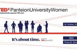 TEDxPanteionUniversityWomen