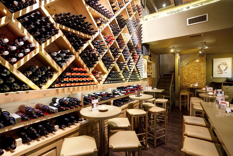 καλύτερα wine bar
