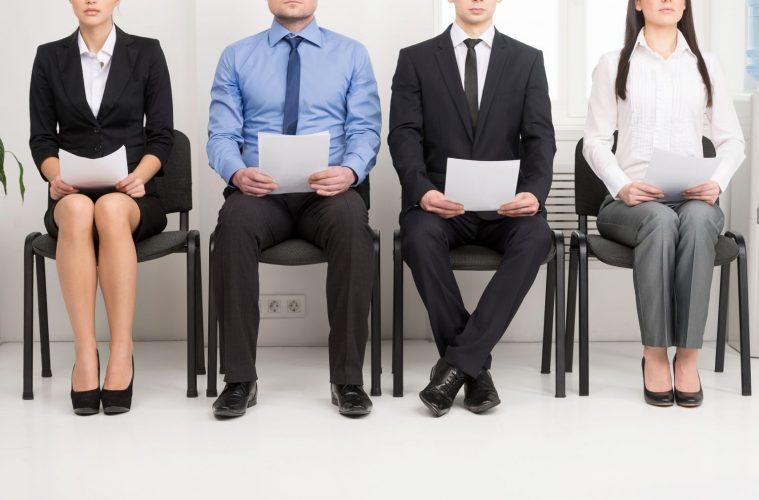Interview για δουλειά