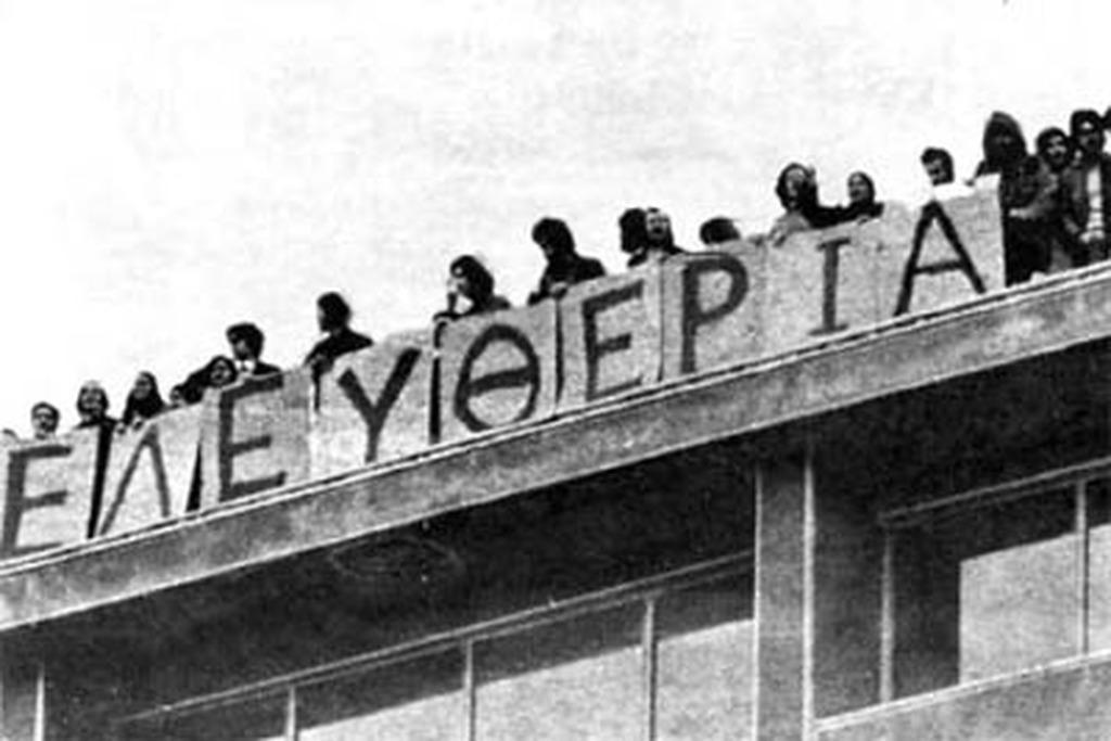 Εξέγερση στο Πολυτεχνείο: Από το 1973 στην Ελλάδα του σήμερα