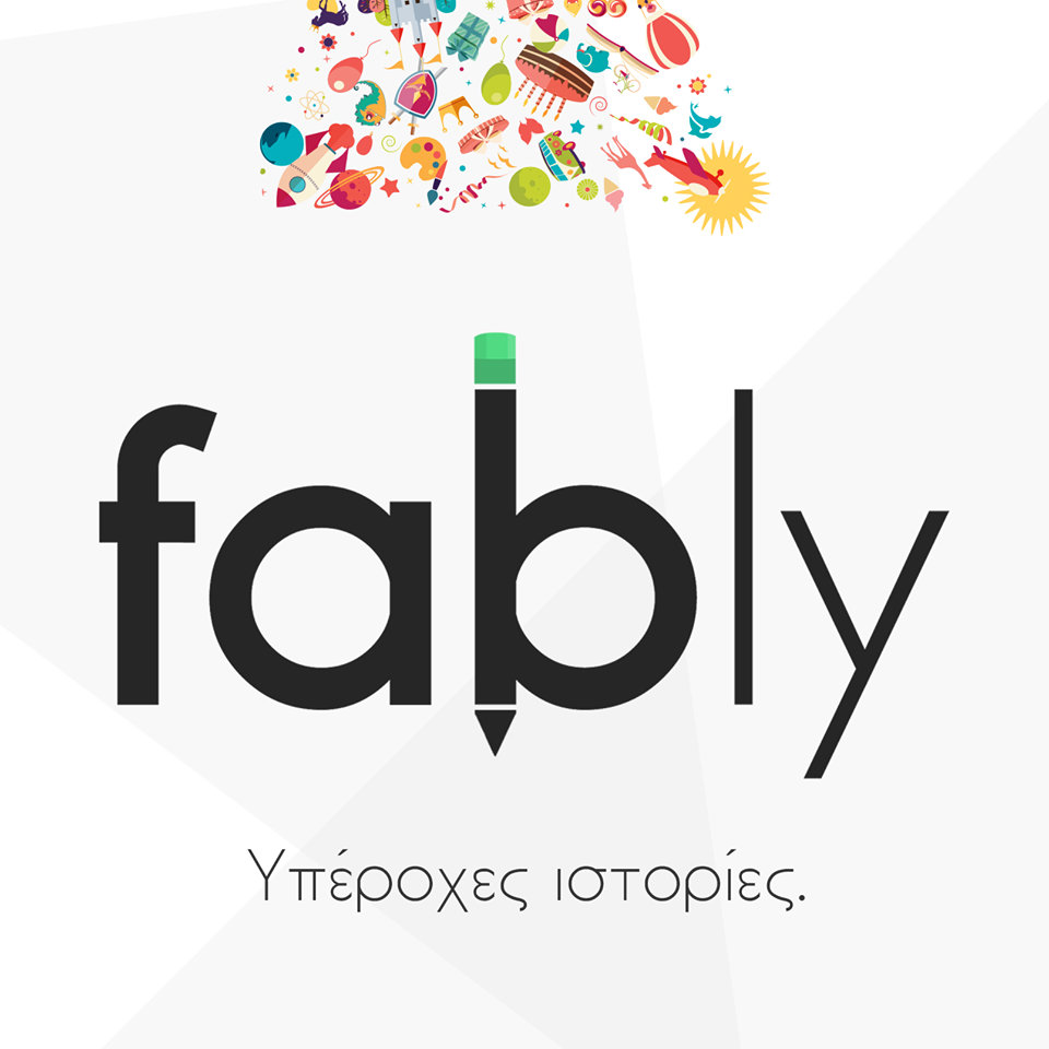 Fably