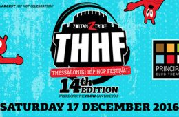 Thessaloniki Hip Hop Festival