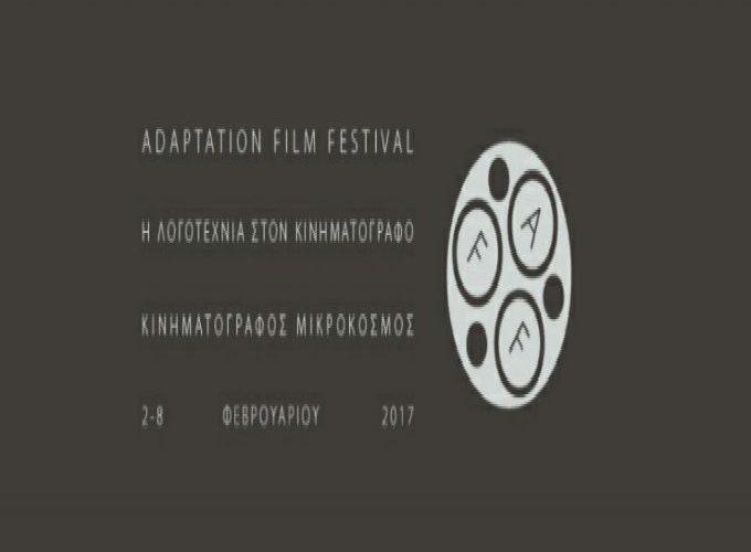 Adaptation Film Festival