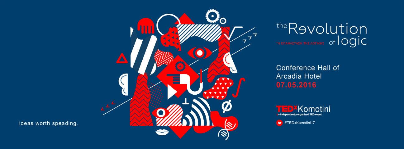 TEDxKomotini