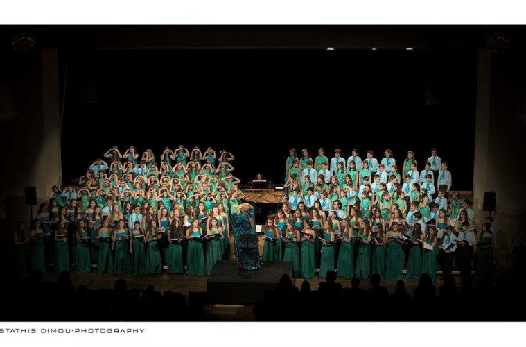 H παιδική χορωδία Rosarte σε καλεί στην επόμενη χορωδιακή Ολυμπιάδα -  Frapress b95e02bfc73