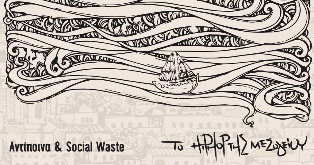 Social Waste