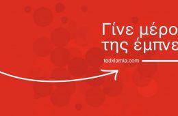 TEDxLamia