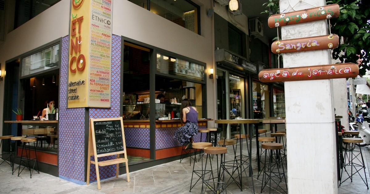 street food στην Αθήνα
