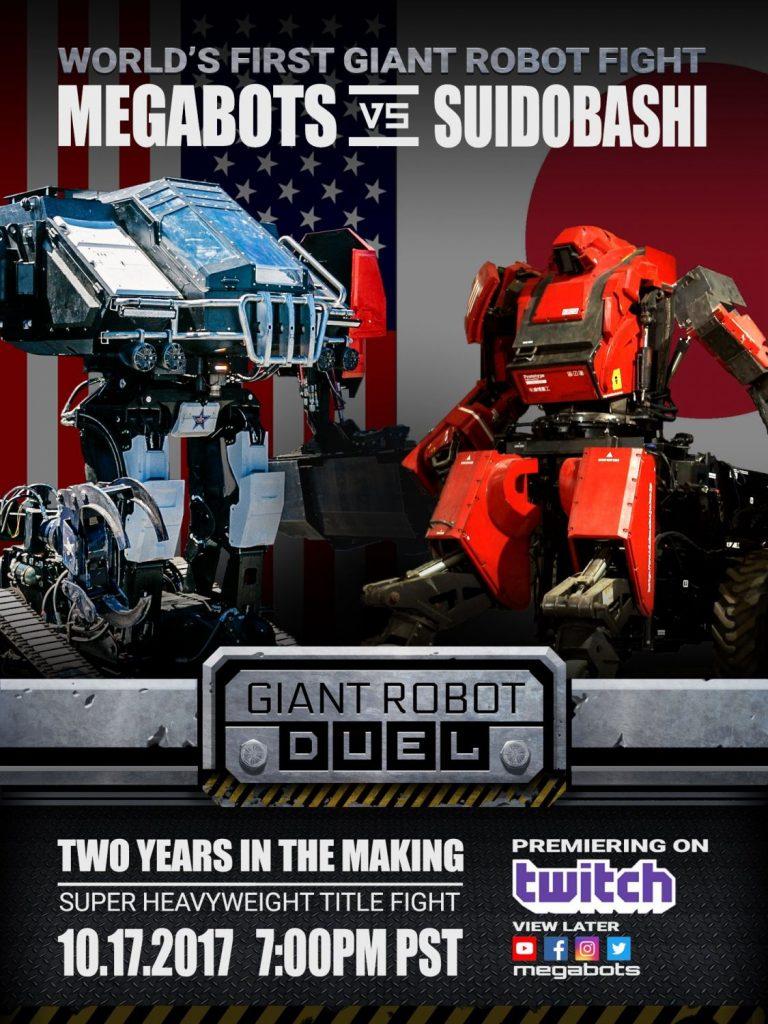 Η ανακοίνωση του event με τα δύο ρομπότ σε πρώτο πλάνο.