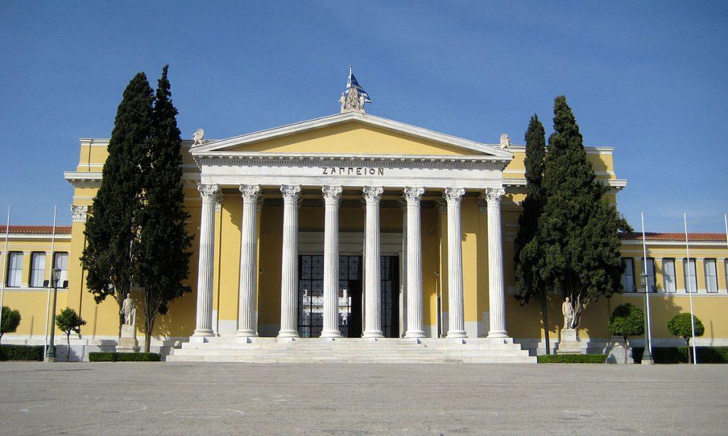 10+2 Έλληνες ευεργέτες: η συνεισφορά τους στο ελληνικό κράτος