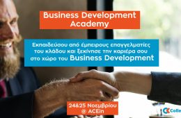 Business Development CollegeLink