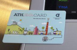 Εφαρμογή Ath.ena Card