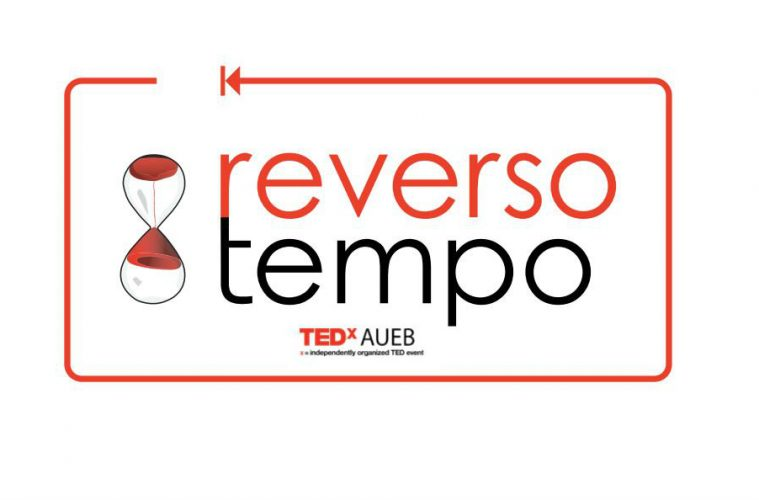 To TEDxAUEB 2017 Reverso Tempo ξεκινά / Δηλώστε συμμετοχή!