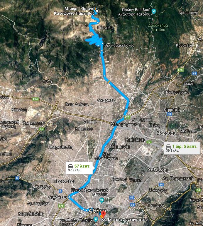 Χάρτης Αθήνα Πάρνηθα