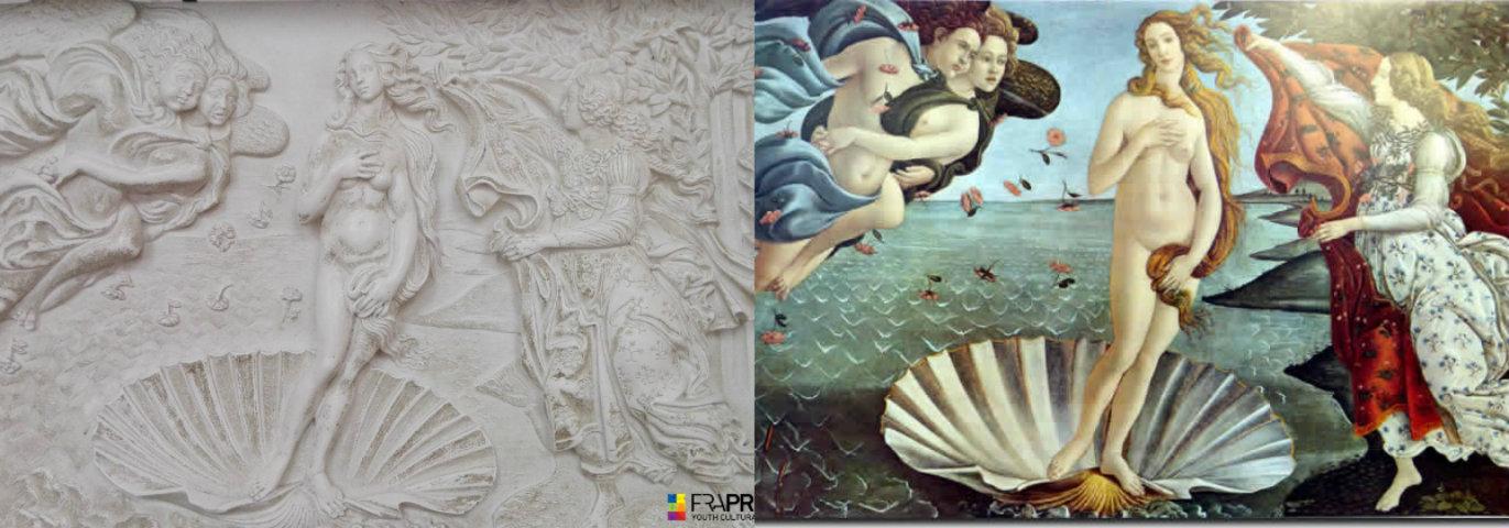 Το Frapress.gr γιορτάζει την Παγκόσμια Ημέρα Τέχνης!