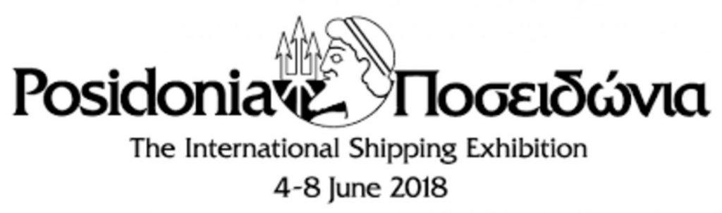 Ποσειδώνια 2018: To 2ο Young Executives to Shipping Forum (YES Forum) έρχεται τον Ιούνιο