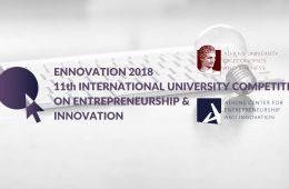 Διεθνής Πανεπιστημιακός Διαγωνισμός Καινοτομίας και Επιχειρηματικότητας