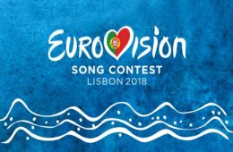 Eurovision 2018 ΠΡΟΓΝΩΣΤΙΚΑ