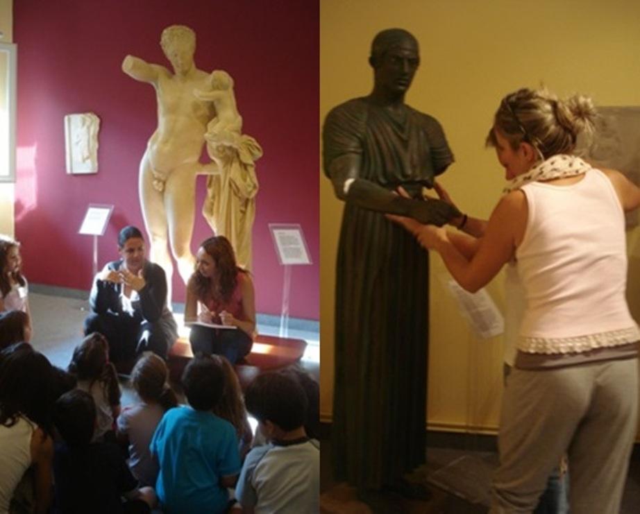 μουσεία στην Αθήνα