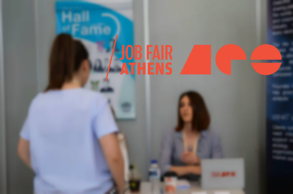Job Fair Athens 2018