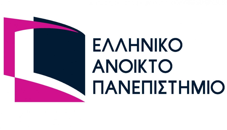 Ελληνικό Ανοιχτό Πανεπιστήμιο
