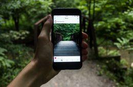 Instagram μυστικά