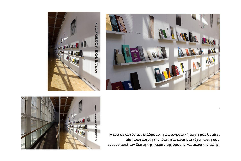 APhF - Photobook Exhibition