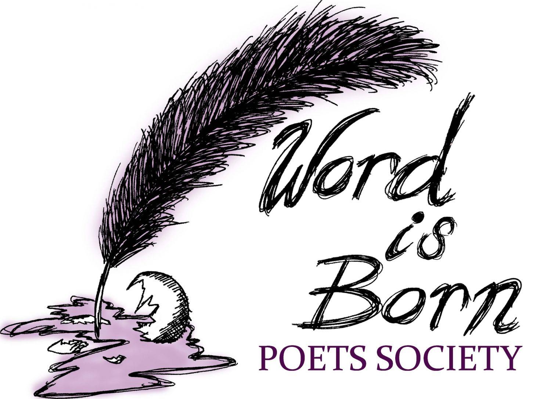 Η μαγεία της ποίησης