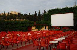 θερινά σινεμά στην Αθήνα