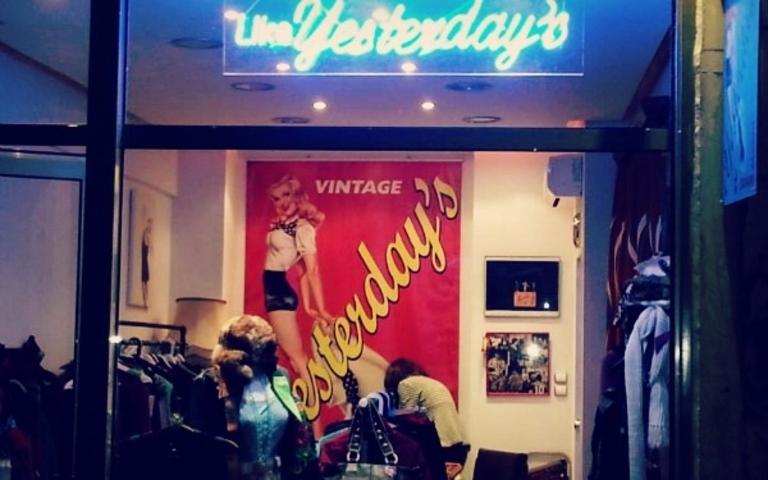 Τα καλύτερα vintage και second hand μαγαζιά στην Αθήνα! - Frapress 391b2fac664