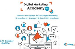 Digital Marketing Academy